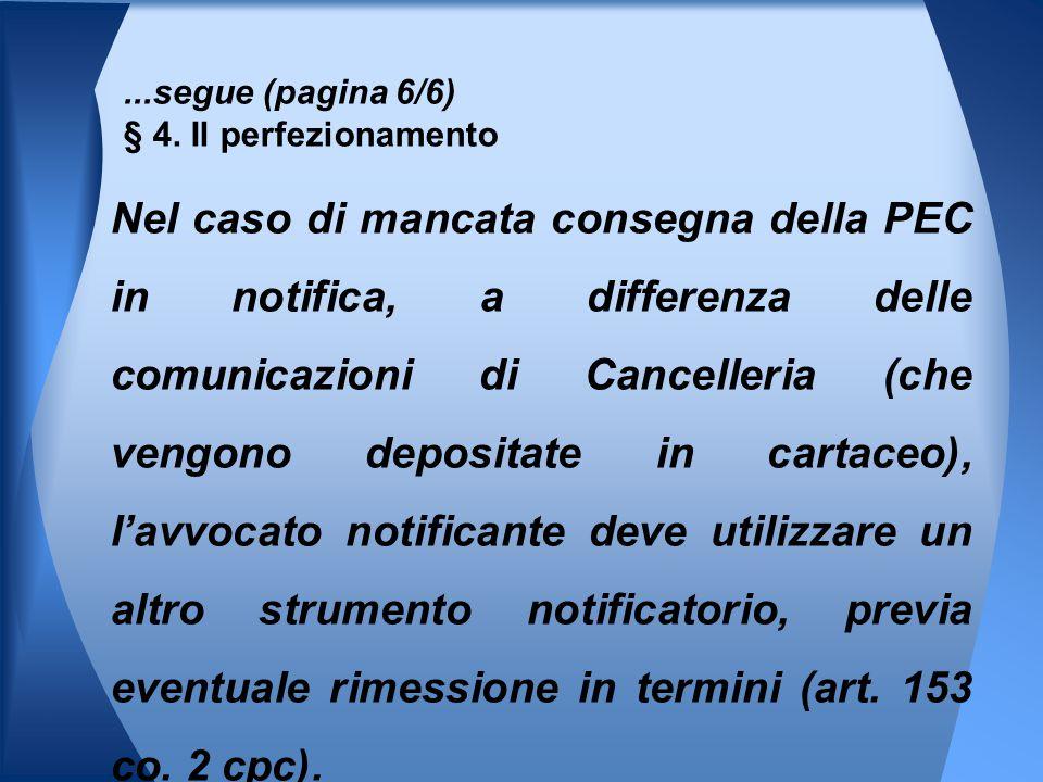 ...segue (pagina 6/6) § 4. Il perfezionamento