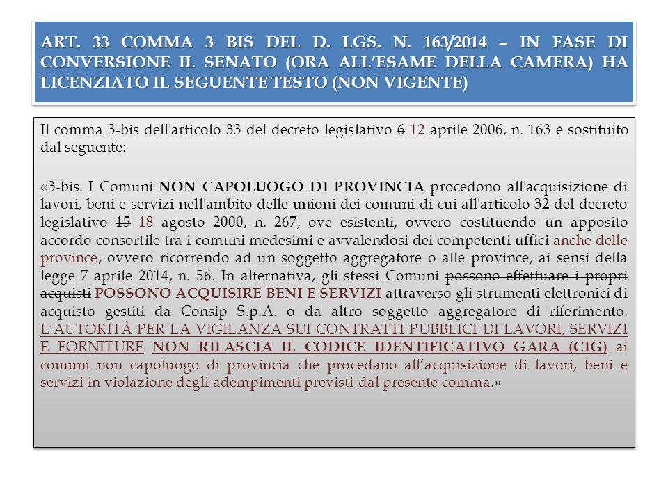 ART. 33 COMMA 3 BIS DEL D. LGS. N. 163/2014 – IN FASE DI CONVERSIONE IL SENATO (ORA ALL'ESAME DELLA CAMERA) HA LICENZIATO IL SEGUENTE TESTO (NON VIGENTE)