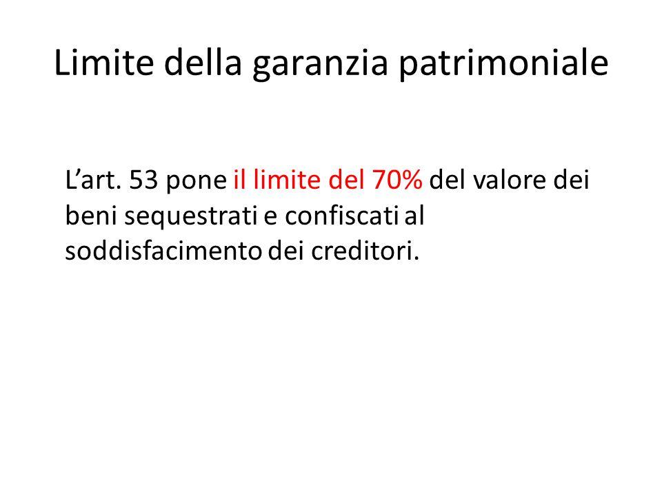 Limite della garanzia patrimoniale
