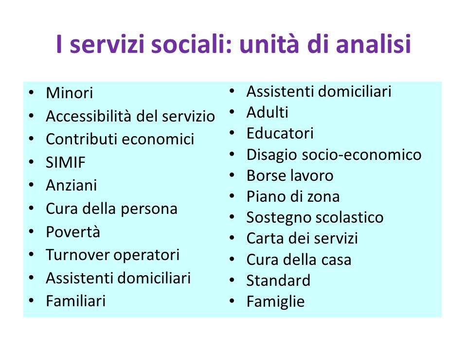 I servizi sociali: unità di analisi