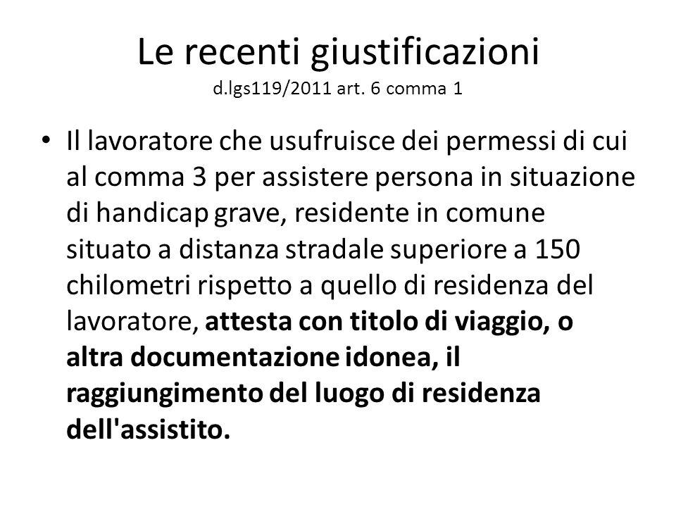 Le recenti giustificazioni d.lgs119/2011 art. 6 comma 1