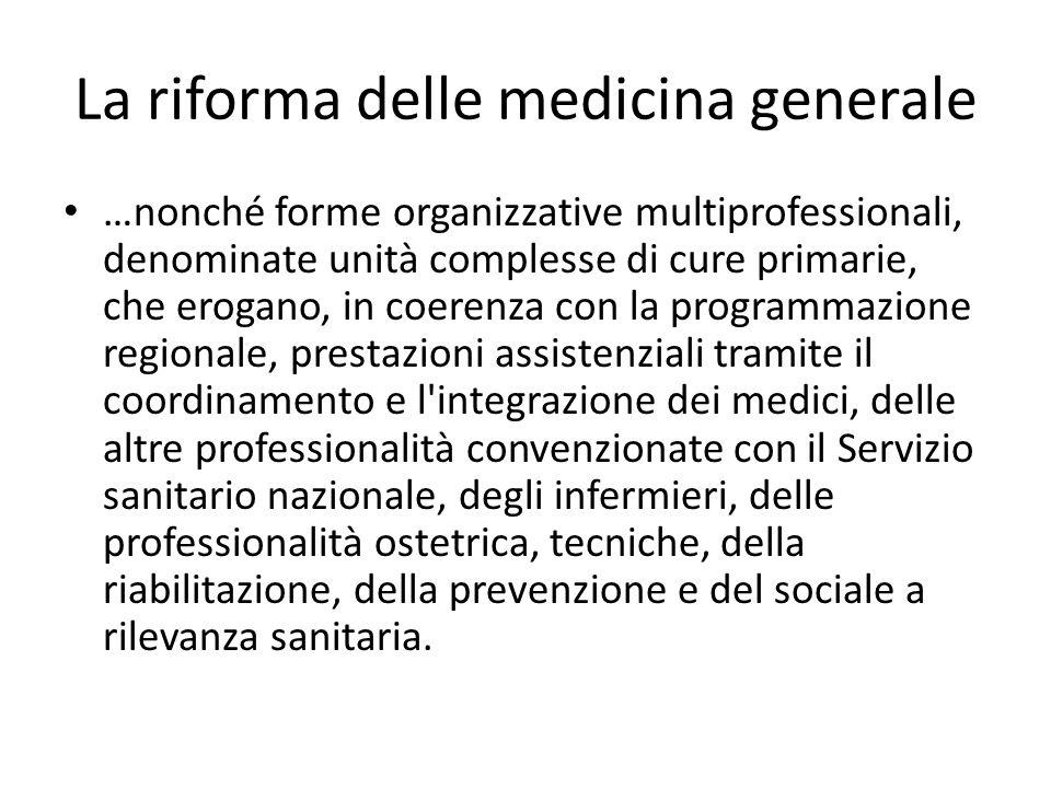 La riforma delle medicina generale