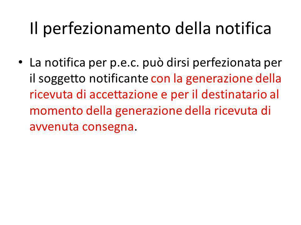 Il perfezionamento della notifica