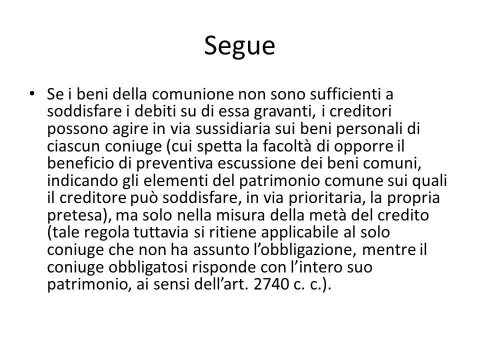 Segue