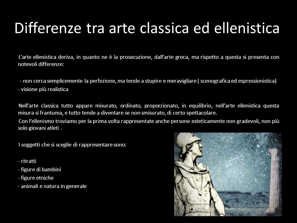 Differenze tra arte classica ed ellenistica