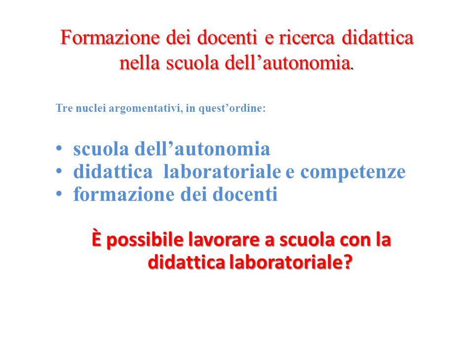 È possibile lavorare a scuola con la didattica laboratoriale
