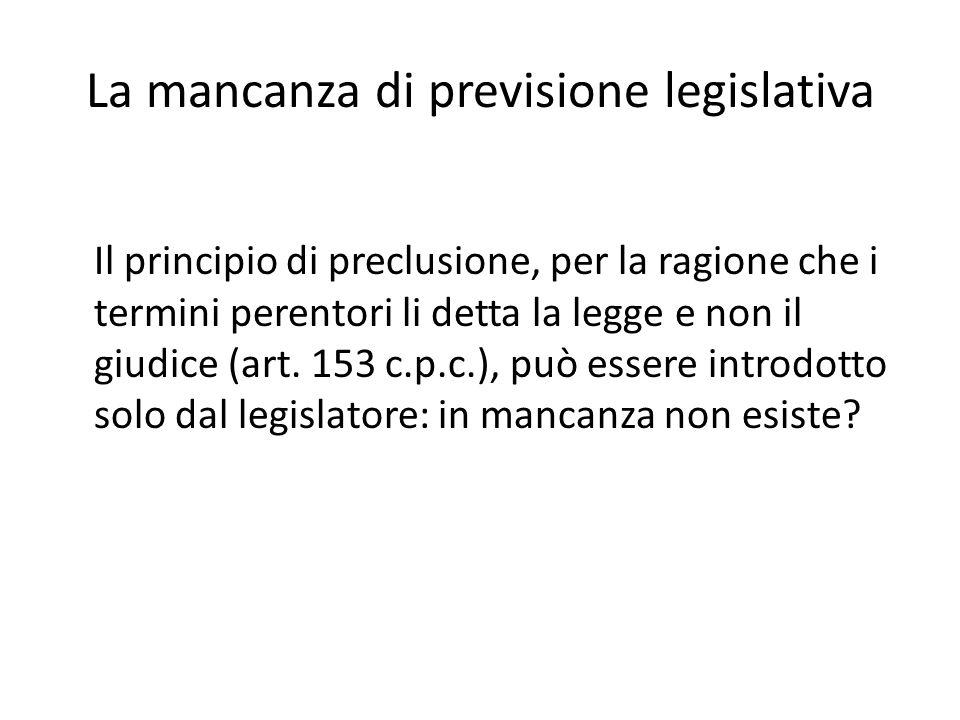 La mancanza di previsione legislativa