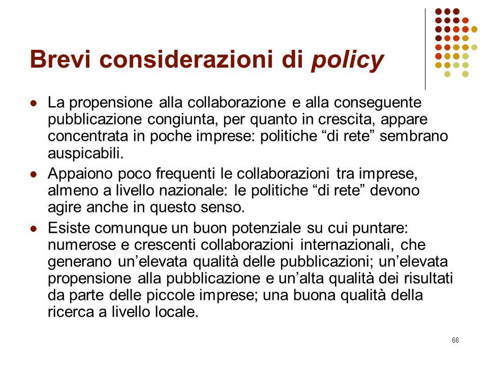 Brevi considerazioni di policy