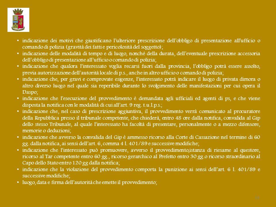 indicazione dei motivi che giustificano l'ulteriore prescrizione dell'obbligo di presentazione all'ufficio o comando di polizia (gravità dei fatti e pericolosità del soggetto);