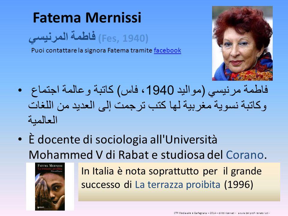 Fatema Mernissi فاطمة المرنيسي (Fes, 1940)
