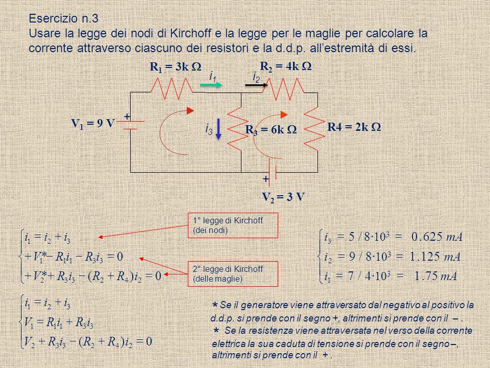 Esercizio n.3