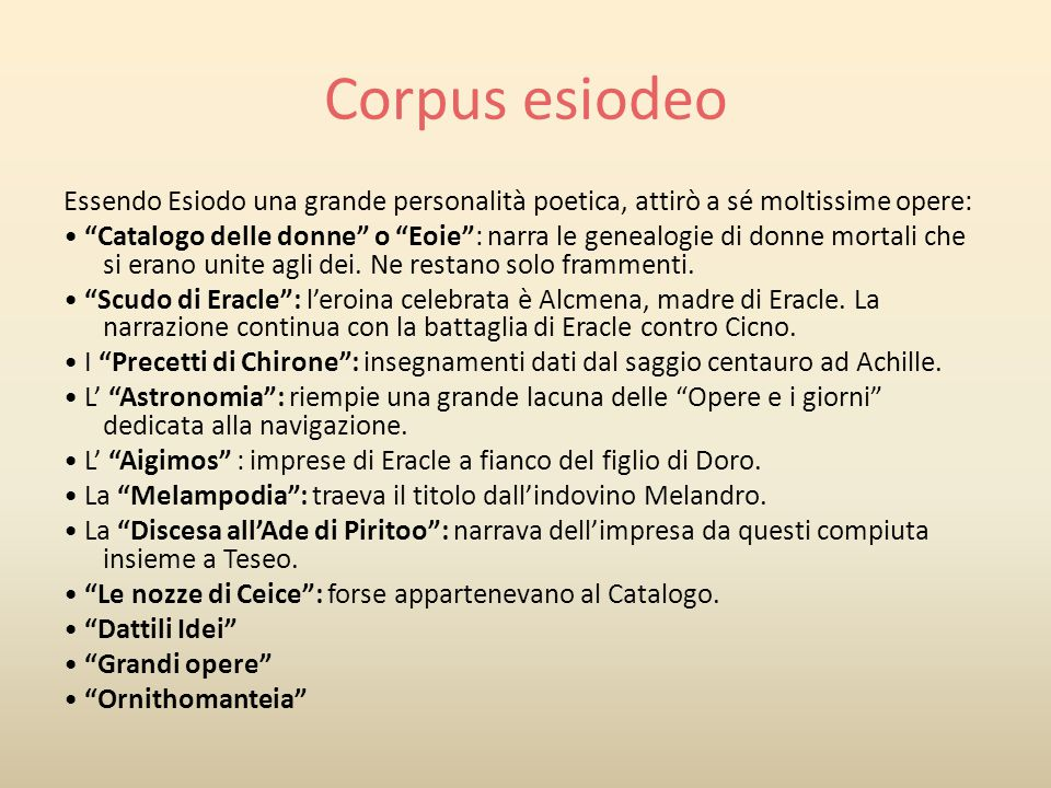 Corpus esiodeo