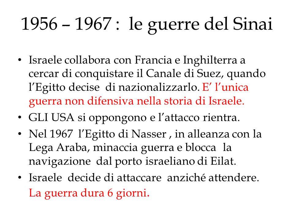 1956 – 1967 : le guerre del Sinai