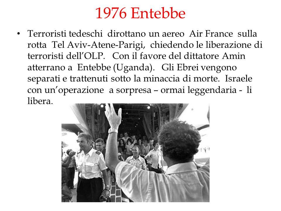 1976 Entebbe