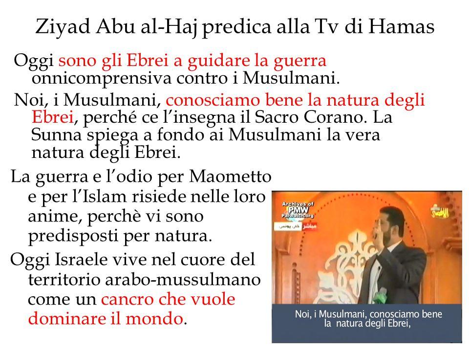 Ziyad Abu al-Haj predica alla Tv di Hamas
