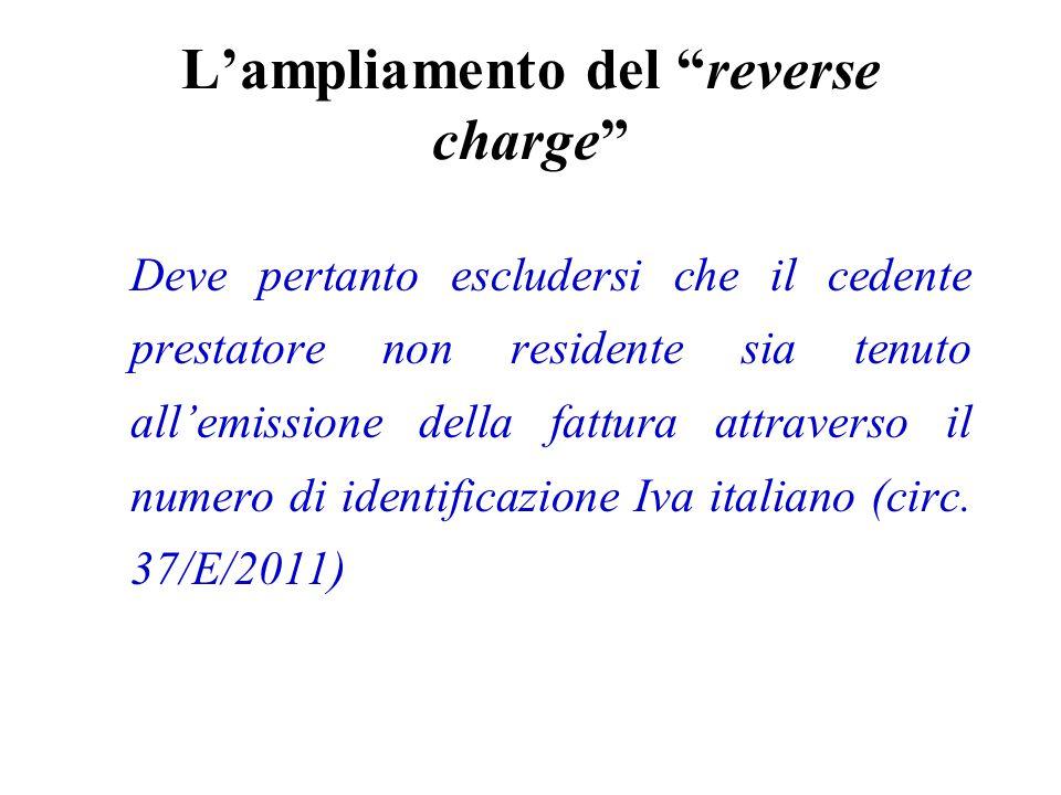 L'ampliamento del reverse charge