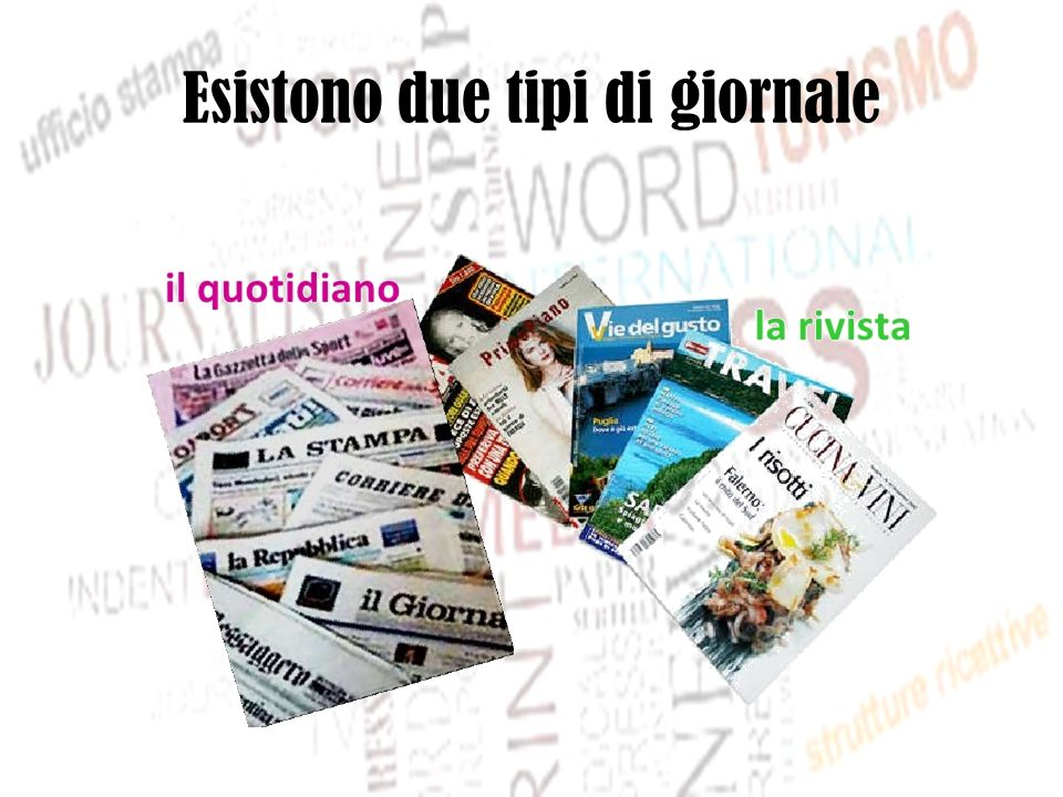 Esistono due tipi di giornale