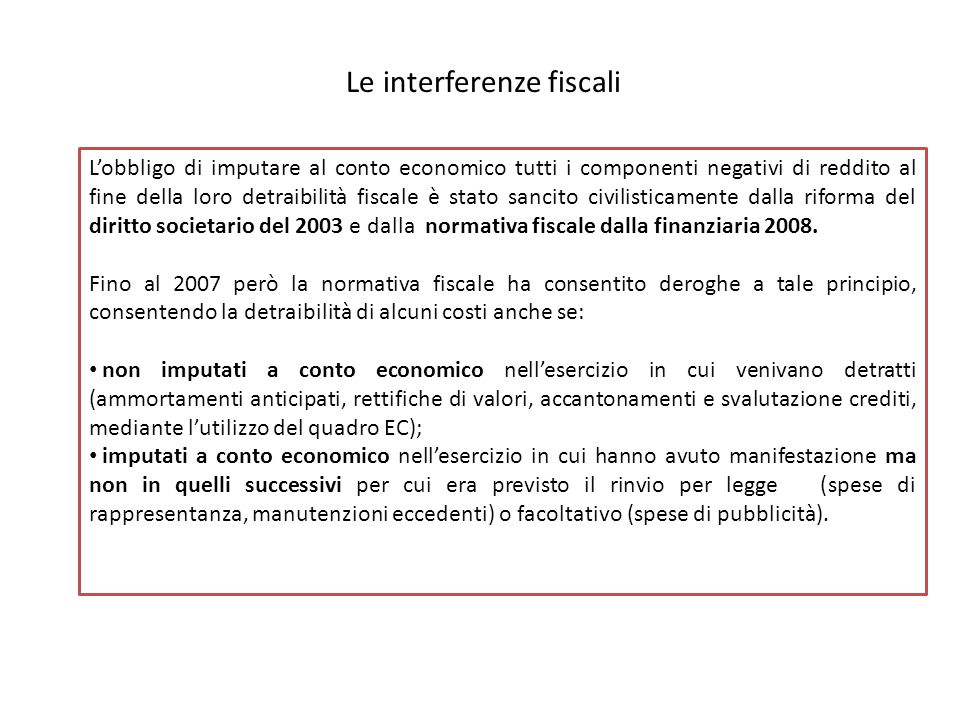 Le interferenze fiscali