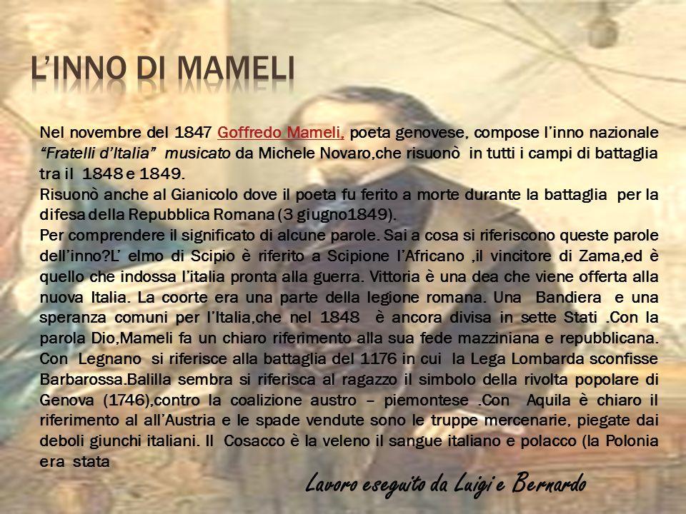 L'inno di Mameli Lavoro eseguito da Luigi e Bernardo