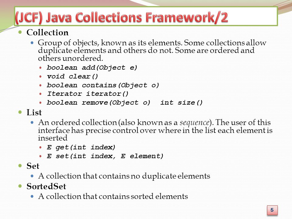 (JCF) Java Collections Framework/2