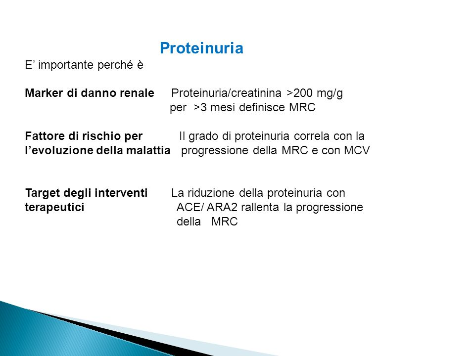 Proteinuria E' importante perché è