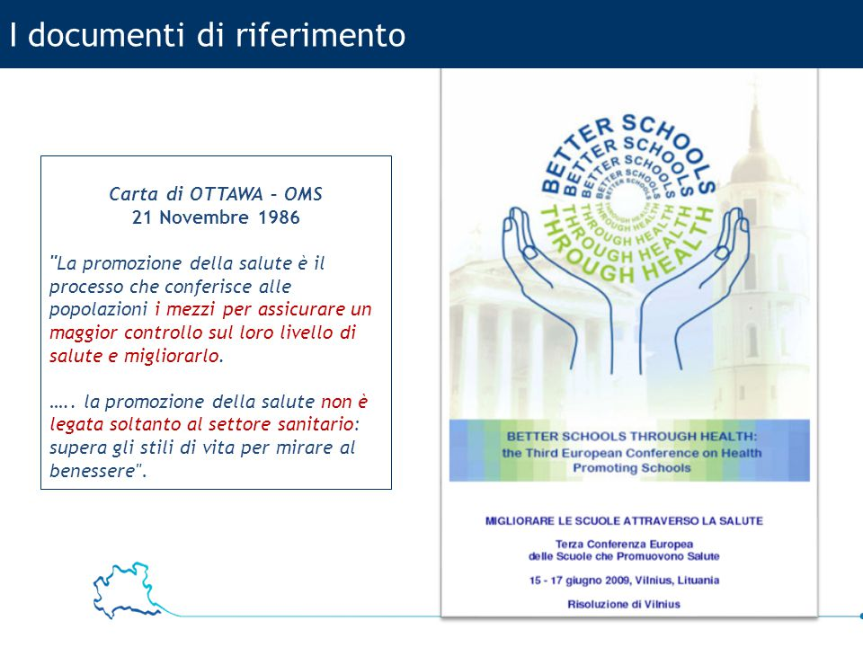 I documenti di riferimento