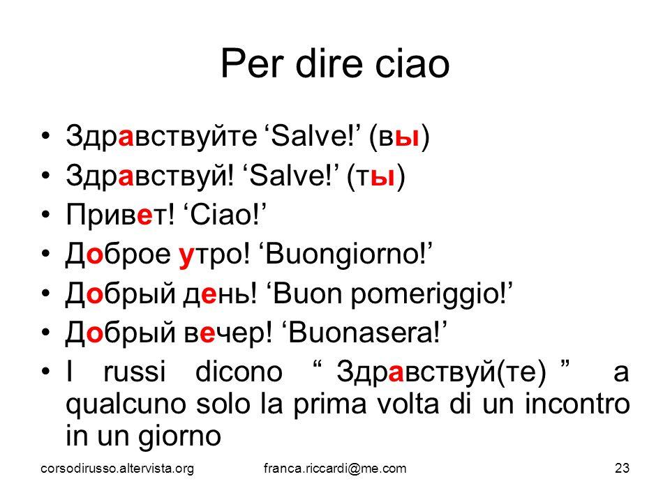Per dire ciao Здравствуйте 'Salve!' (вы) Здравствуй! 'Salve!' (ты)