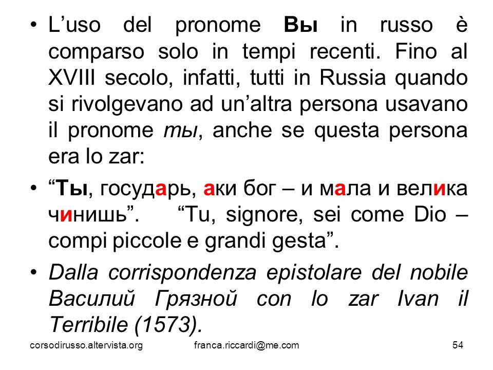 L'uso del pronome Вы in russo è comparso solo in tempi recenti