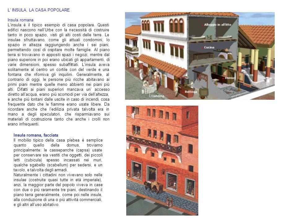 Architettura greco romana ppt video online scaricare for Piccoli piani di progettazione di edifici commerciali