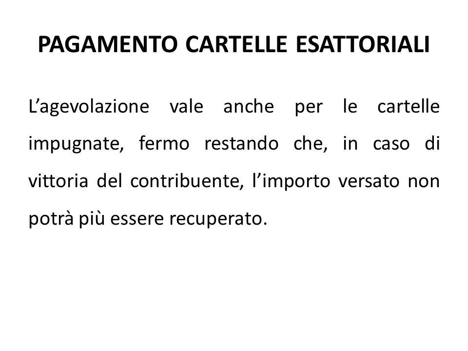 PAGAMENTO CARTELLE ESATTORIALI