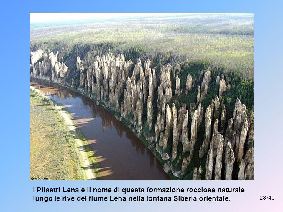 I Pilastri Lena è il nome di questa formazione rocciosa naturale lungo le rive del fiume Lena nella lontana Siberia orientale.