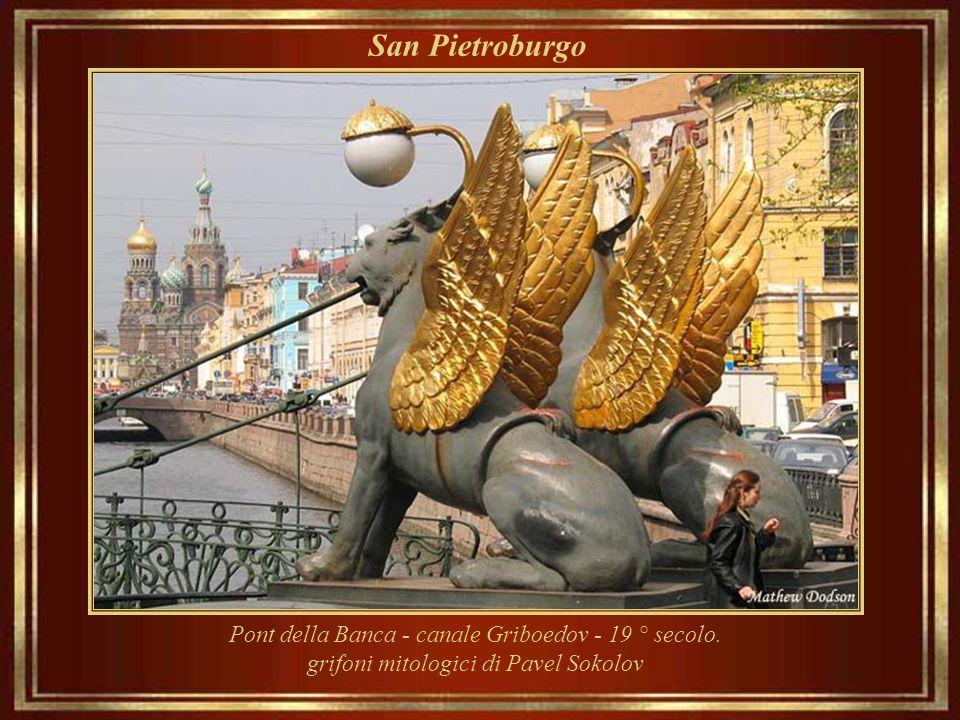San Pietroburgo Pont della Banca - canale Griboedov - 19 ° secolo.