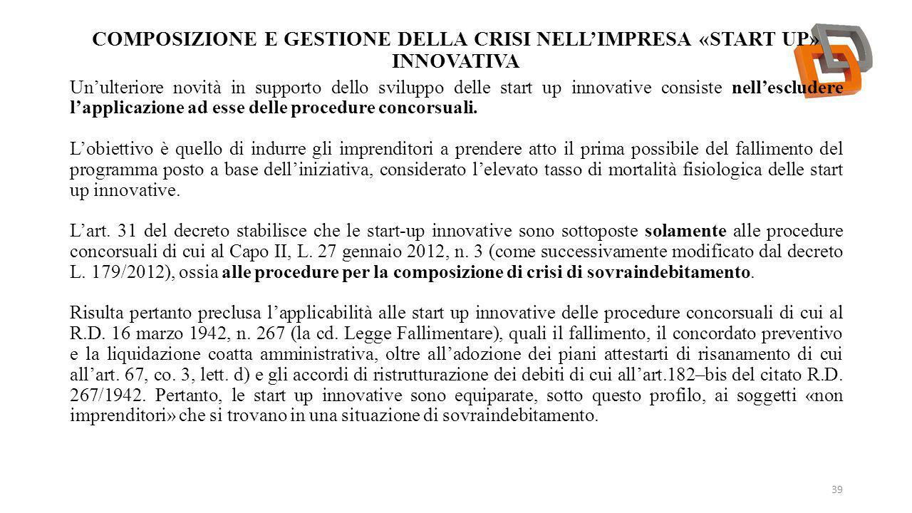 start up innovative disciplica civilistica e fiscale