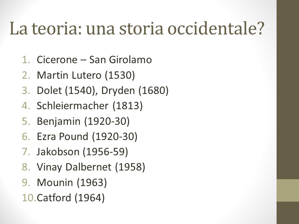 La teoria: una storia occidentale