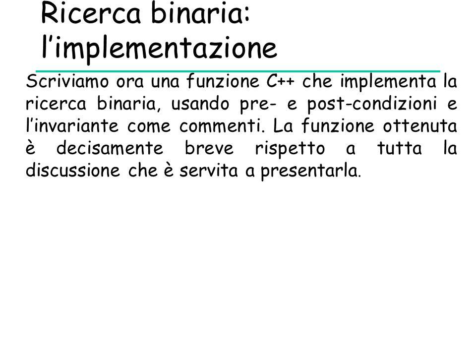 Ricerca binaria: l'implementazione
