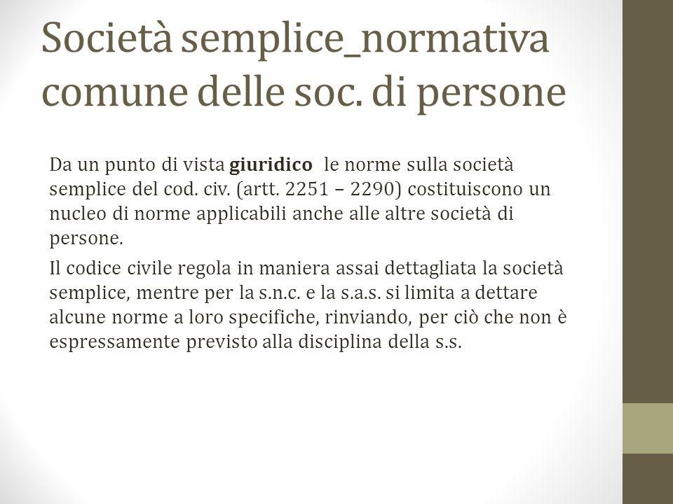 Società semplice_normativa comune delle soc. di persone