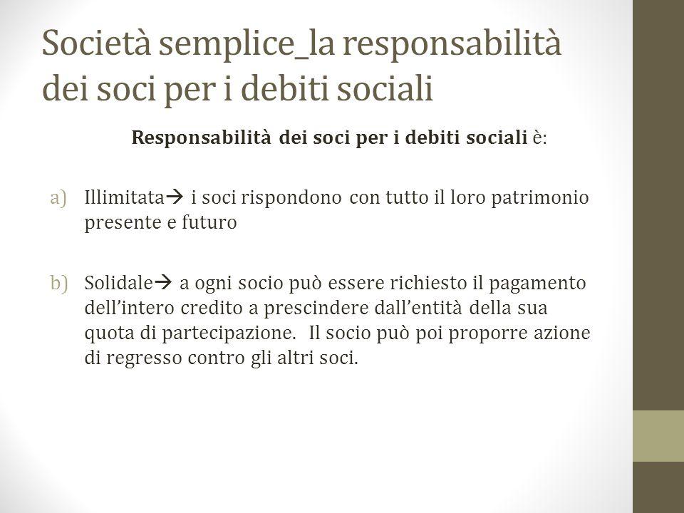 Società semplice_la responsabilità dei soci per i debiti sociali