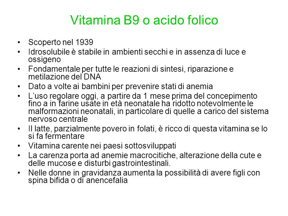 Vitamina B9 o acido folico