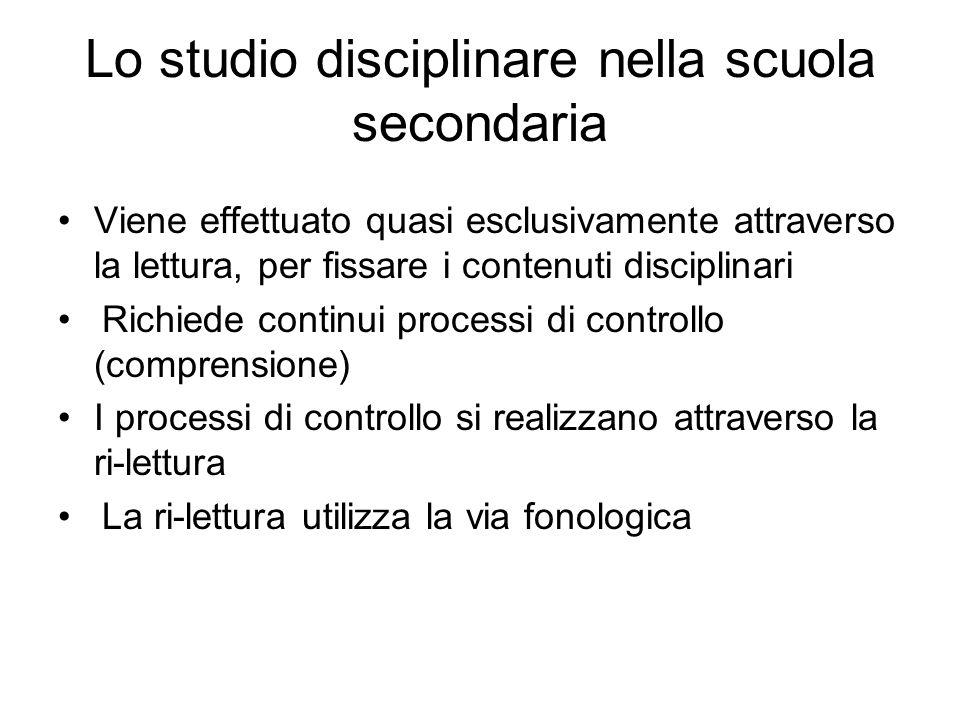 Lo studio disciplinare nella scuola secondaria
