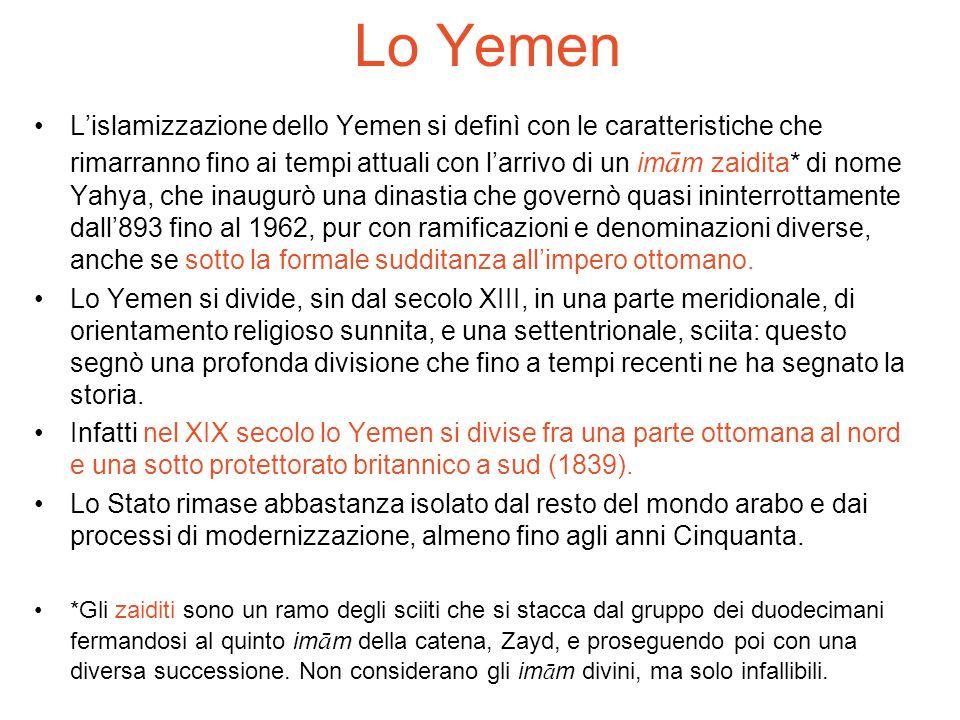 Lo Yemen