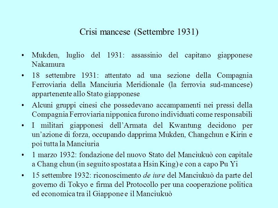 Crisi mancese (Settembre 1931)