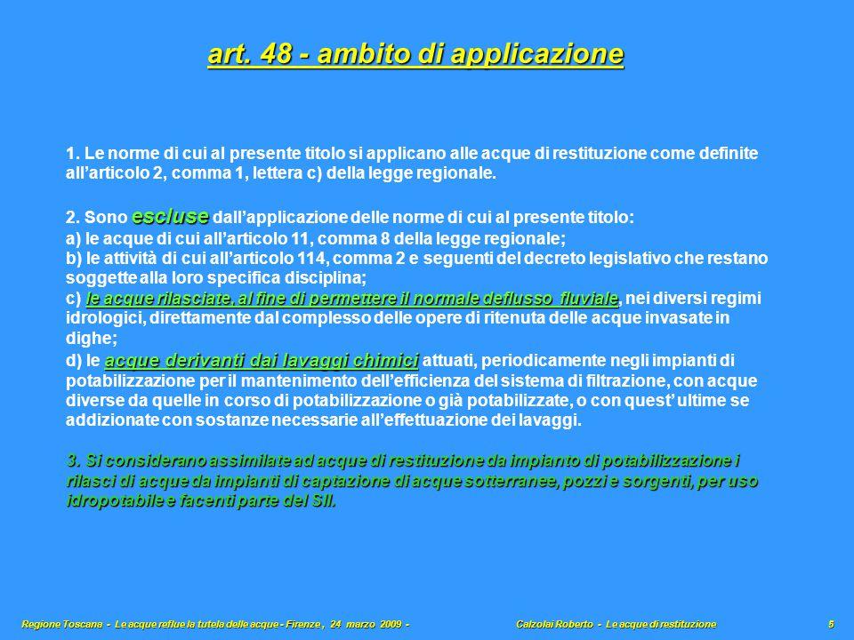 art. 48 - ambito di applicazione