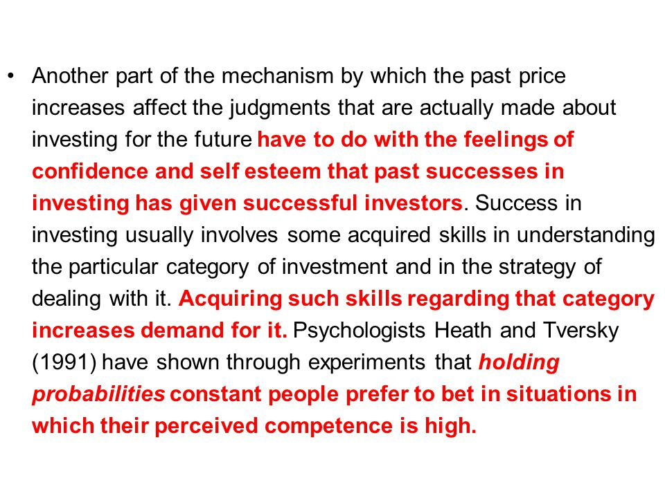 Another part of the mechanism by which the past price increases affect the judgments that are actually made about investing for the future have to do with the feelings of confidence and self esteem that past successes in investing has given successful investors.