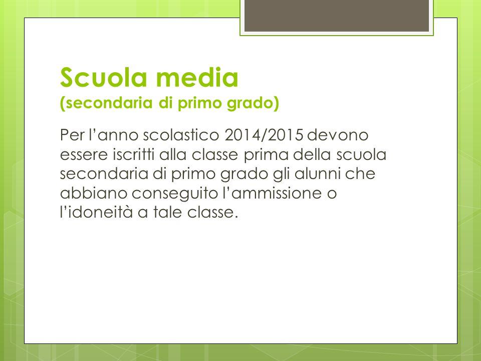 Scuola media (secondaria di primo grado)