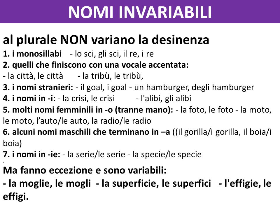 NOMI INVARIABILI