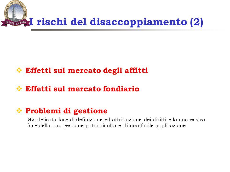 I rischi del disaccoppiamento (2)