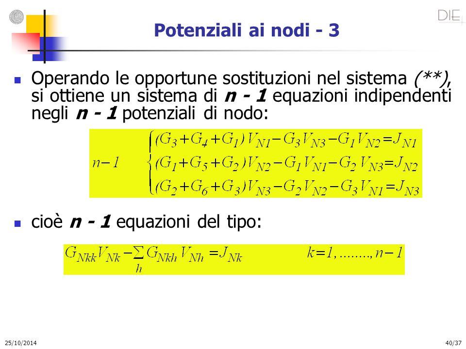 cioè n - 1 equazioni del tipo: