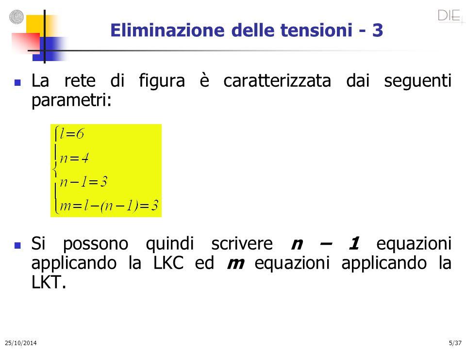 Eliminazione delle tensioni - 3