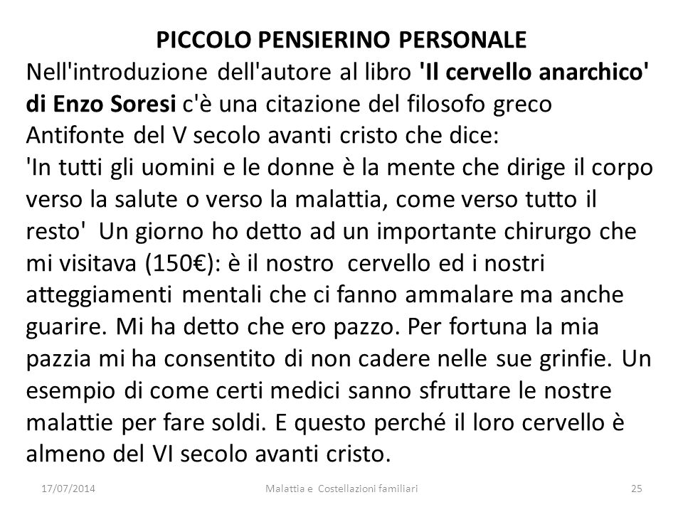 PICCOLO PENSIERINO PERSONALE
