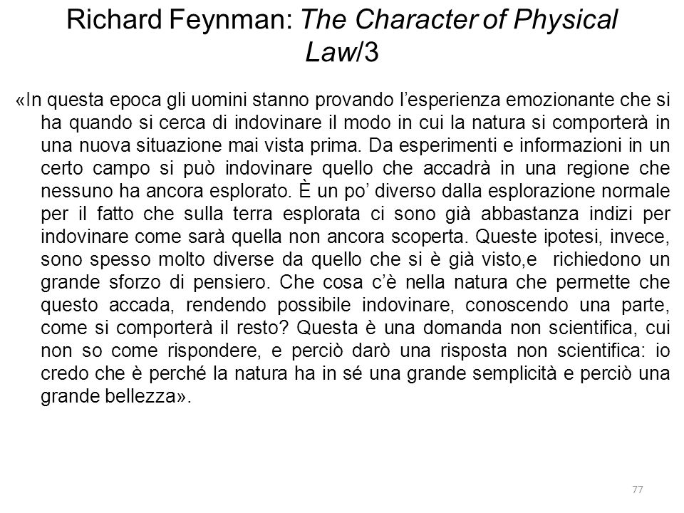 Richard Feynman: The Character of Physical Law/3